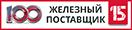 Железный поставщик 2015