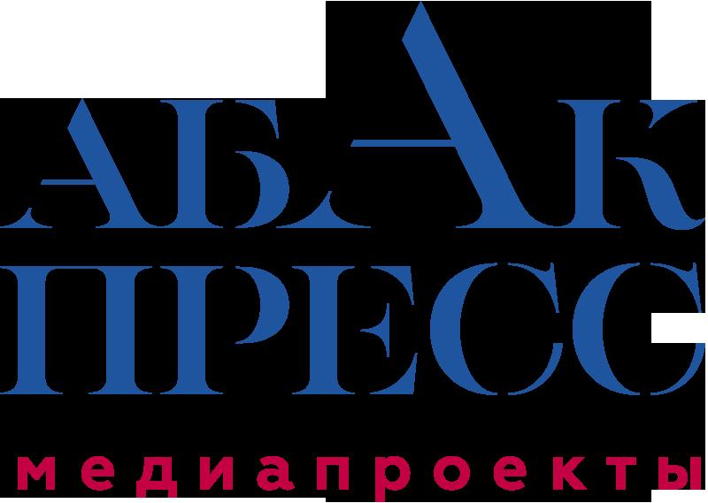 Логотип «АБАК-ПРЕСС»